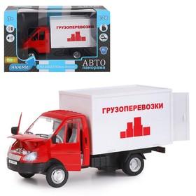 Машина металлическая «ГАЗель-бизнес. Грузоперевозки» 1:28, цвет красный, открываются двери, световые и звуковые эффекты
