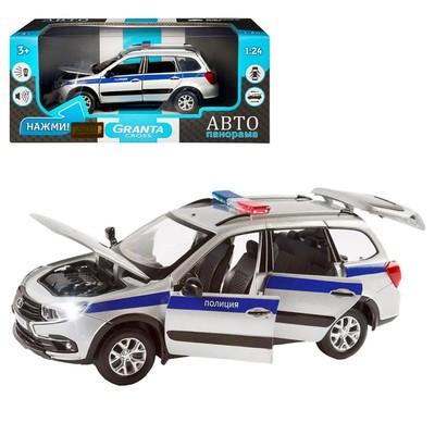 Машина металлическая «Lada Полиция» 1:24, цвет серебряный, открываются двери, капот и багажник, световые и звуковые эффекты - Фото 1