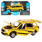 Машина метал «Lada Такси» 1:24, инерция, цвет жёлтый, открываются двери, капот и багажник, световые и звуковые эффекты - Фото 1