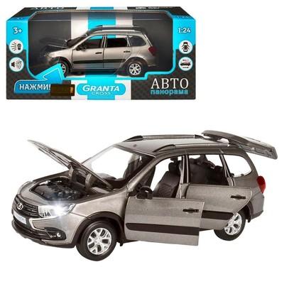 Машина металлическая «Lada» 1:24 инерция, цвет серый, открываются двери, капот и багажник, световые и звуковые эффекты - Фото 1