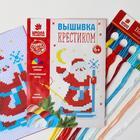 Вышивка крестиком «Дед Мороз» 14х10 см