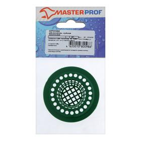 Сеточка сменная MasterProf, для раковины, глубокая, пластмассовая