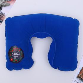 Подушка для сна «С Новым годом» 40 х 26,5 см Ош