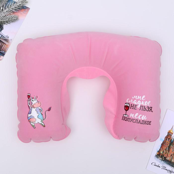Подушка для сна «Неси полусладкое» 40 х 26,5 см