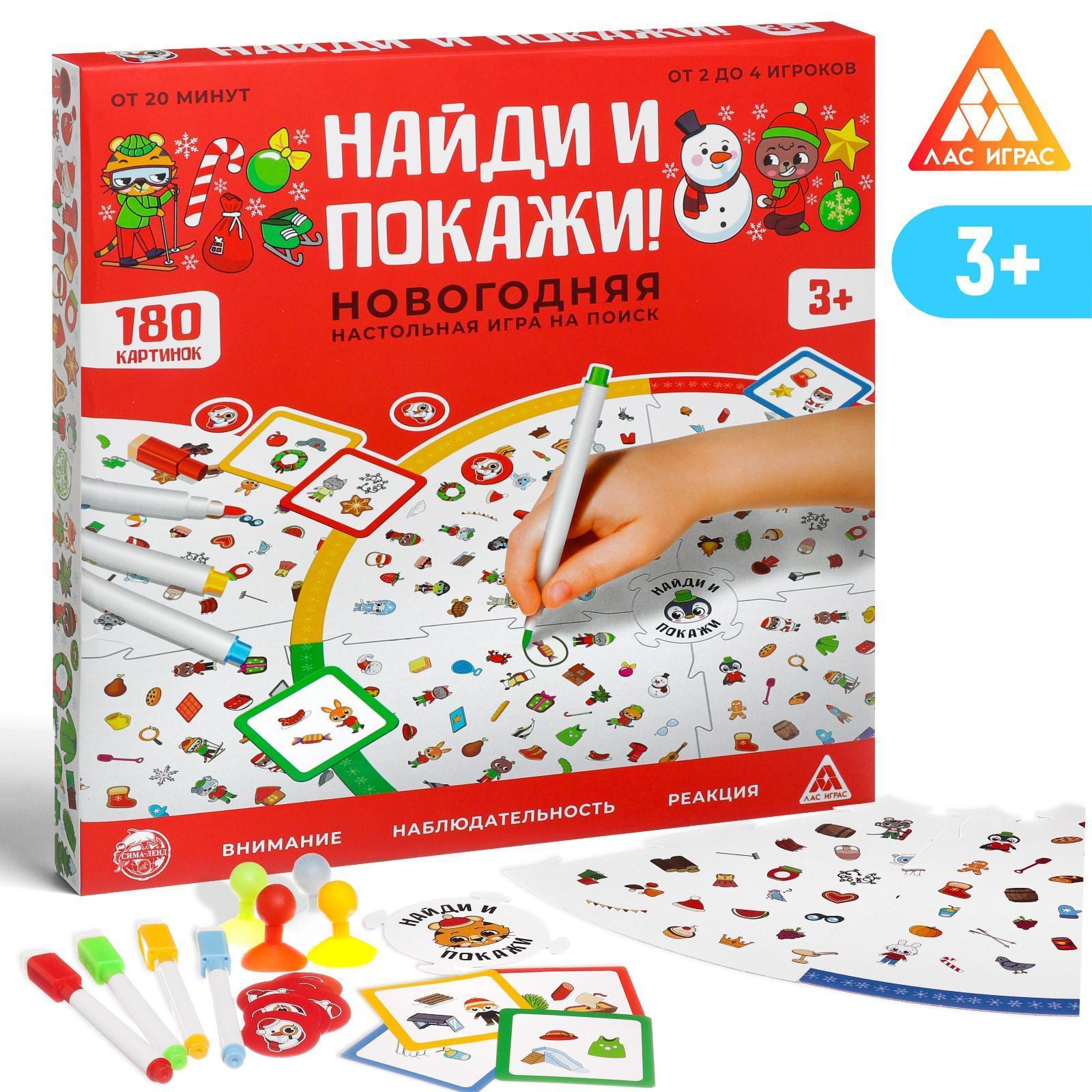 Играть в карты 4 игрока казино вулкан играть бесплатно рулетка