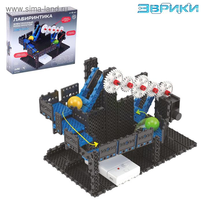 Электронный конструктор «Лабиринтика», 126 деталей