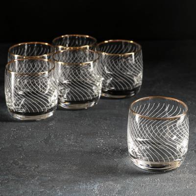 Набор стаканов «Онда», 330 мл, 6 шт