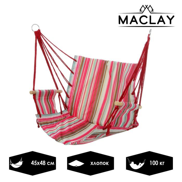 Гамак-кресло подвесное, цвета МИКС