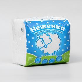 Салфетки бумажные белые «Неженка», 1 слой, 24*24 см, 100 шт.