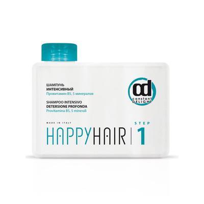 Шампунь для очищения волос Constant Delight Happy Hair интенсивный Step 1, 250 мл
