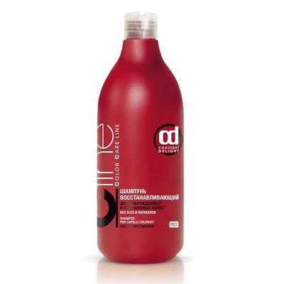 Шампунь для восстановления волос Constant Delight Color Care Line для повреждённых и окрашенных волос, 1000 мл