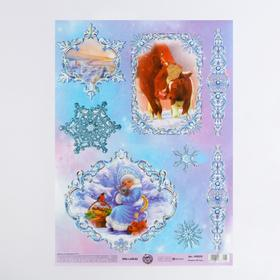 Декупажная карта «Зимние забавы», 29.7 × 21 см