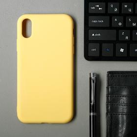 Чехол для iPhone Xr,TPU, желтый Ош