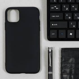 Чехол LuazON, для телефона iPhone 11, TPU, черный