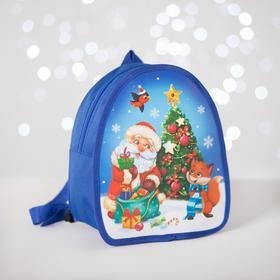 Рюкзак детский новогодний «Дед Мороз и лисичка» 20х23 см
