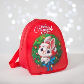 Рюкзак детский новогодний «С Новым годом» Зайчик 20х23 см