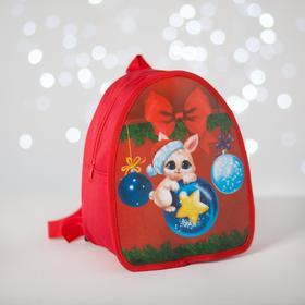 Рюкзак детский новогодний «С Новым годом» Зайка на шарике 20х23 см
