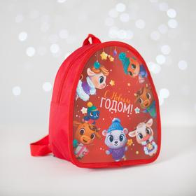 Рюкзак детский новогодний «С Новым годом» Зверята и бычки 20х23 см