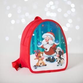 Рюкзак детский новогодний «Дед Мороз и бычки» 20х23 см