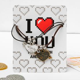 """Кулоны """"Неразлучники"""" i love you, два сердца, цветной, L=44 см"""
