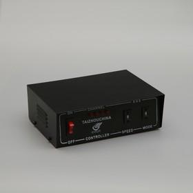 Контроллер для гирлянды Белт лайт, 5000 Вт, 8 Режимов, IP20, 220В