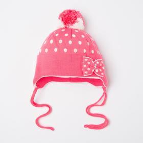 Шапка для девочки «Малышка», цвет тёмно-розовый, размер 44-46 (12-18 мес.)