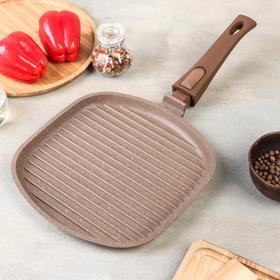 Сковорода-гриль низкая «Гранит brown», d=25 см, съёмная ручка