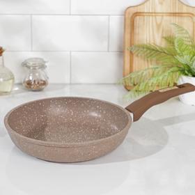 Сковорода «Гранит brown brilliant», d=22 см, антипригарное покрытие