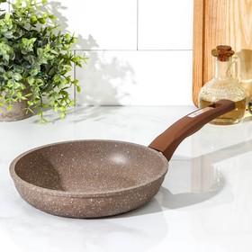 Сковорода «Гранит brown brilliant», d=20 см, антипригарное покрытие
