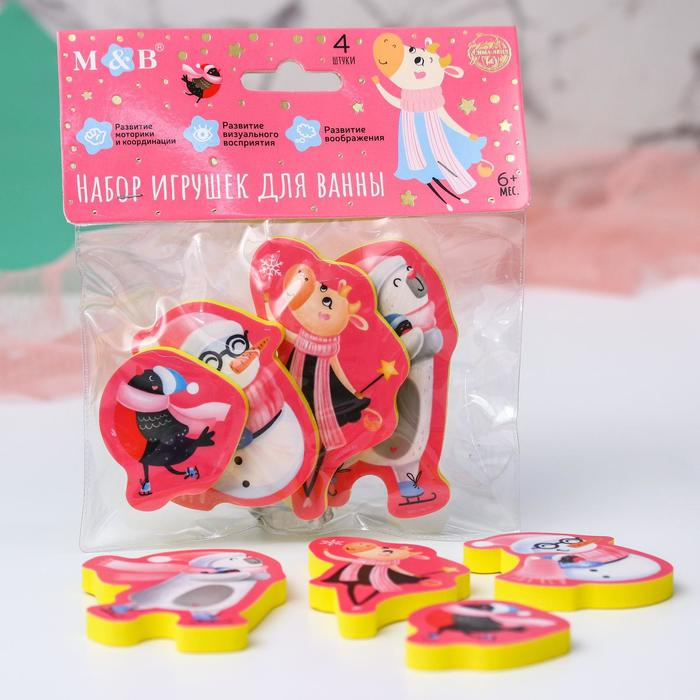 Набор EVA игрушек для игры в ванной Снежная нежность