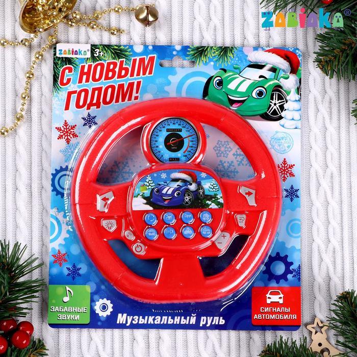 Музыкальный руль Новогоднее путешествие, звук, цвет красный