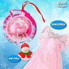 Игрушка в снежинке «Чудесной девочке», (фигурка и заколка)
