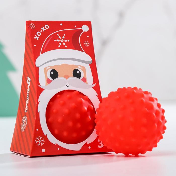 Развивающий, массажный, рельефный мячик Дед Мороз