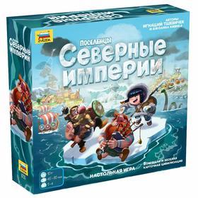 Настольная игра «Поселенцы. Северные Империи»