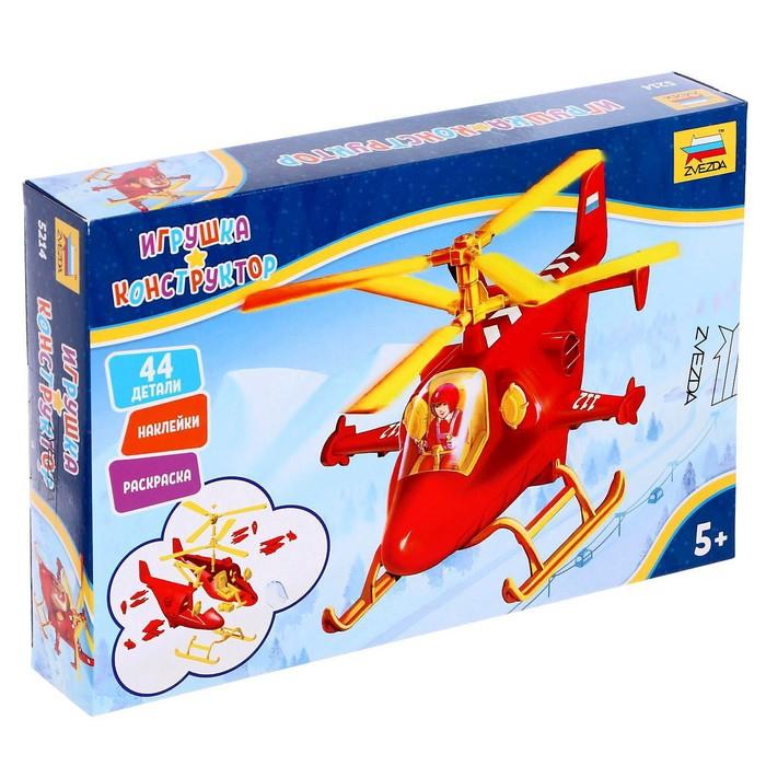 Сборная модель «Детский спасательный вертолёт»
