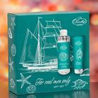 Подарочный набор Liss Kroully: гель для бритья и шампунь-гель для душа 2 в 1