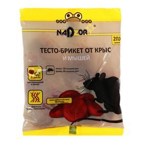 Тесто-брикет от крыс и мышей Nadzor, 200г