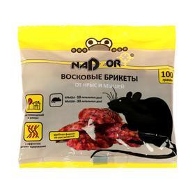 Восковые брикеты от крыс и мышей Nadzor, 100г