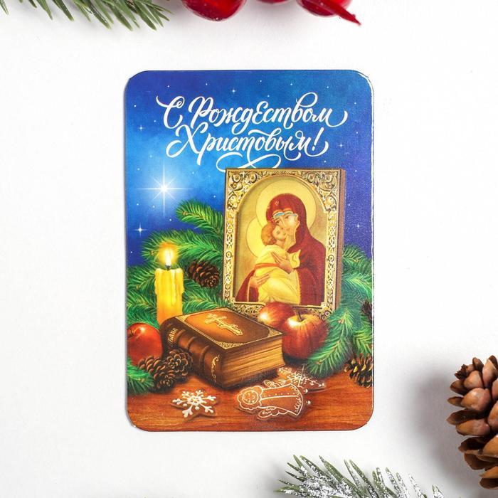 Магнит «Счастливого Рождества»