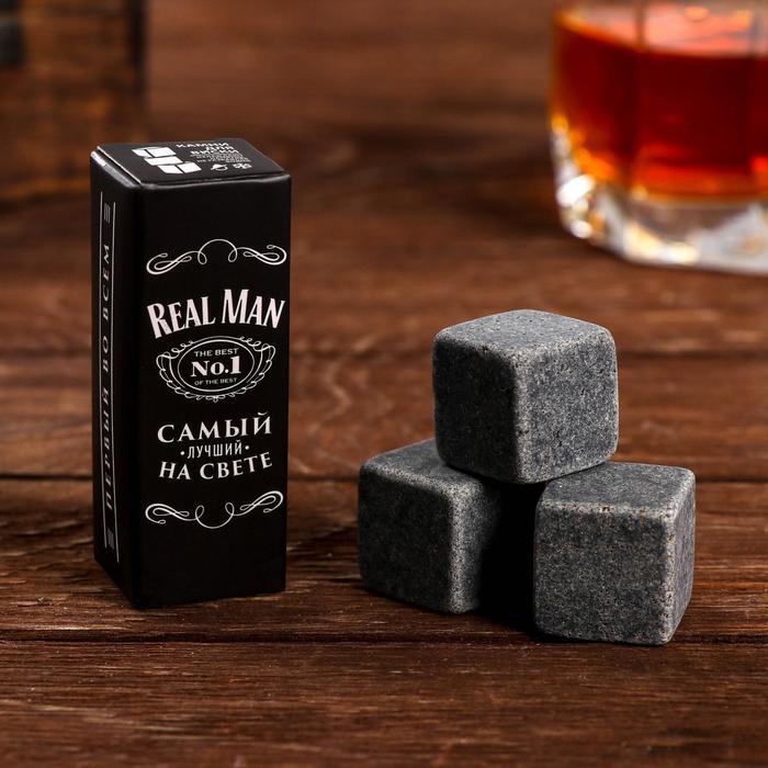 Камни для виски Самый лучший, 3 шт