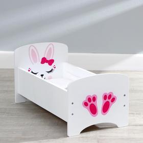 Кровать «Каролина» до 32 см, серия «Цветные сны»