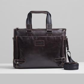 Сумка деловая, отдел на молнии, наружный карман, цвет коричневый