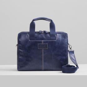 Сумка деловая, отдел на молнии, 2 наружных кармана, длинный ремень, цвет синий