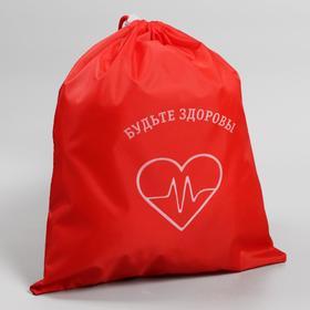 Аптечка мешок «Будьте здоровы» 30x35 см Ош