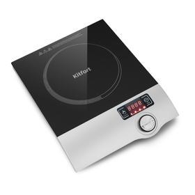 Плитка индукционная Kitfort KT-108, 2000 Вт, 4 программы, 10 режимов, таймер, серебристая