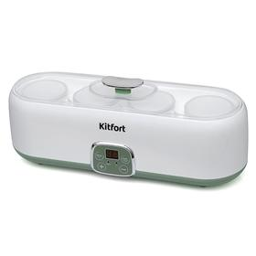 Йогуртница Kitfort KT-2007, 20 Вт, 0.2 л, 4 ёмкости, белая Ош