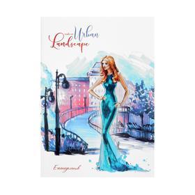 Еженедельник А5, 96 страниц, обложка мелованный картон 'Девушка' Ош