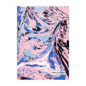 Еженедельник А5, 96 страниц, обложка мелованный картон 'Разводы' Ош