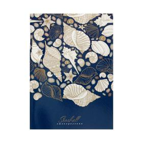 Еженедельник А5, 96 страниц, обложка мелованный картон 'Ракушки' Ош