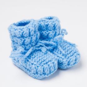 Пинетки детские, цвет голубой, размер 12 ( до 1 года)